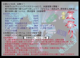 776EA064-E11E-4BA2-B209-725EBC374D6A.jpeg